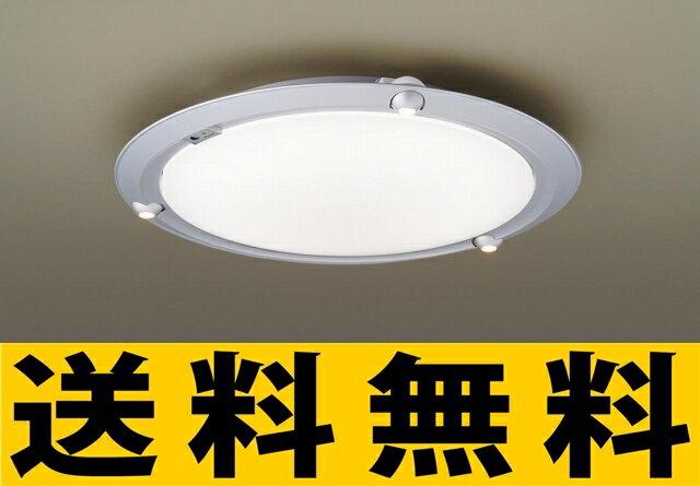 パナソニック 照明 天井直付型 LED(昼光色・電球色) シーリングライト リモコン調光・リモコン調色 ?8畳 【LGBZ1108】[新品]【RCP】