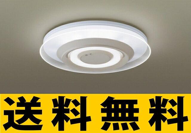 パナソニック 照明 天井直付型 LED(昼光色・電球色) シーリングライト リモコン調光・リモコン調色 センサ/?12畳 【LGBZ3192】[新品]【RCP】