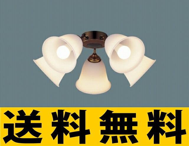 パナソニック 照明 LED(電球色) シャンデリア 100形電球5灯相当・シーリングファン専用 ?14畳(当社独自基準) 【SPL5542】[新品]【RCP】
