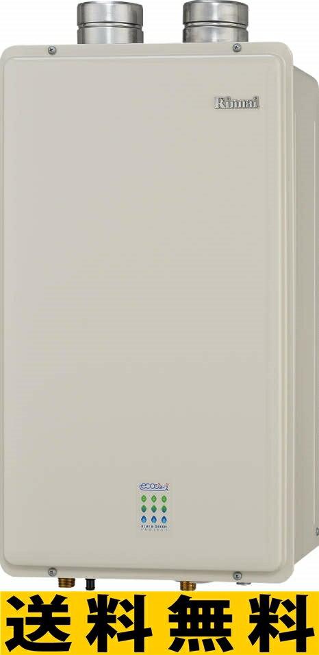 リンナイ ガス給湯器【RUX-E1610F】[23-5492] RUX-E2400_FFシリーズ[新品]【RCP】