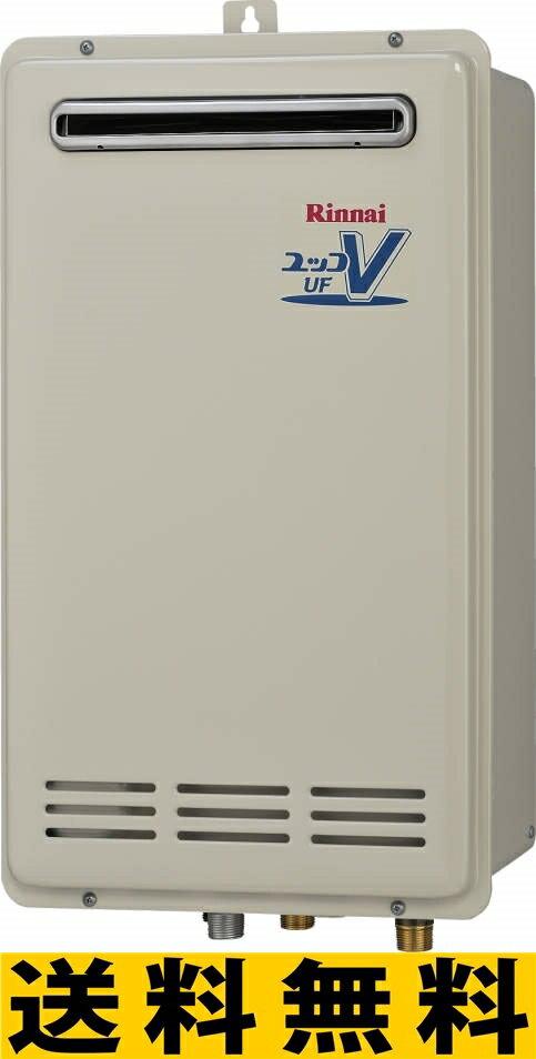 リンナイ ガスふろ給湯器【RUF-VK2010SABOX(A)】[24-4071] RUF-VK2010[新品]【RCP】