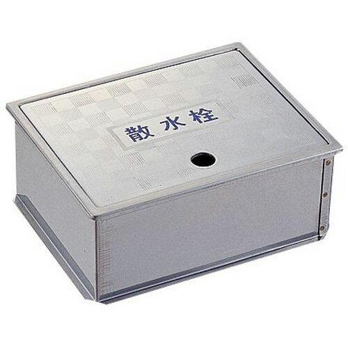 三栄水栓[SANEI] ガーデニング 散水栓ボックス 散水栓ボックス 【R81-4-205X315】[新品]【RCP】