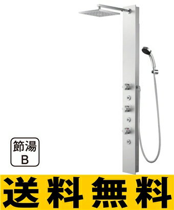 三栄水栓[SANEI] パネルサーモシャワー混合栓【SK9880-13】【SK988013】[新品]【RCP】