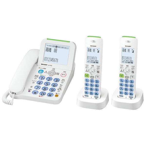 シャープ[SHARP] オプション・消耗品 【JD-AT82CW】 デジタルコードレス電話機(子機2台タイプ) カラー:-ホワイト系 [新品]【RCP】