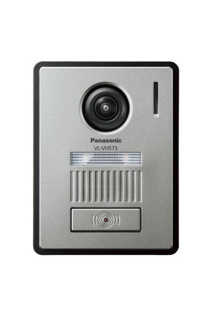 パナソニック  カラーカメラ玄関子機VL-VH573L-H
