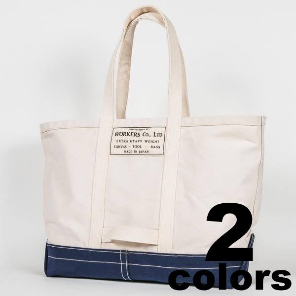 WORKERS【ワーカーズ】Tool Bag, Bottom Color