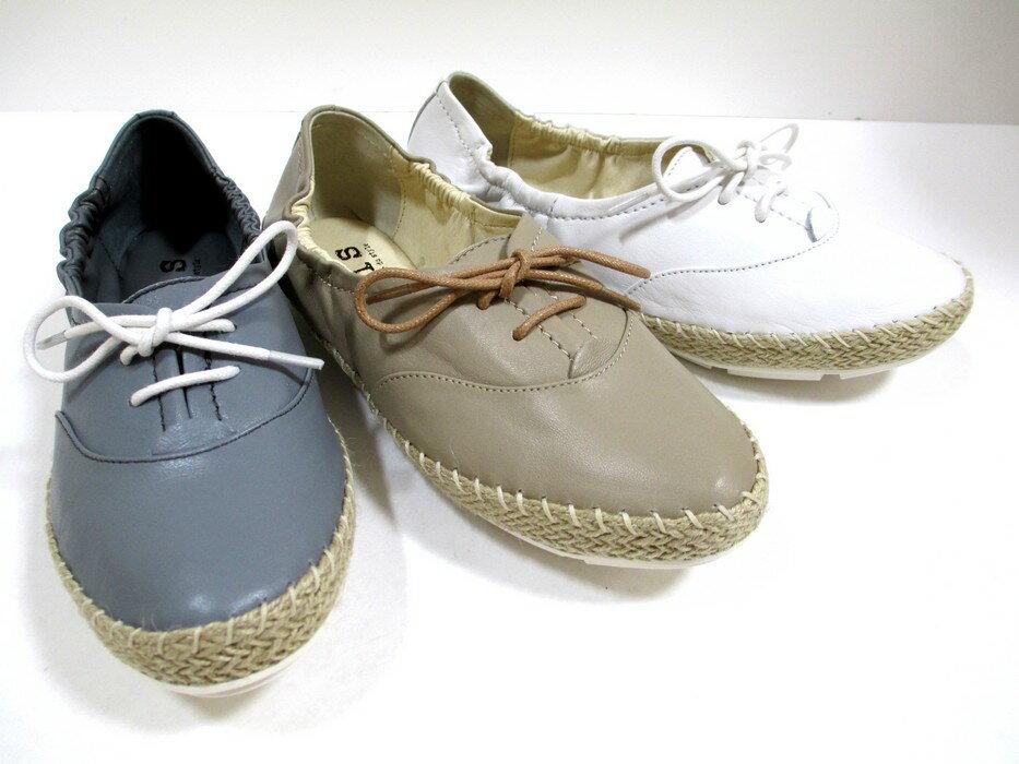 【履くほどに愛着が湧く、手放せない1足になりそう。】[ビス]  V i s vis 7200 レディース 革靴  レザースニーカー フラット クシュクシュ スリッポン ライトブルー・グレー(オーク)・ホワイト