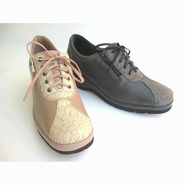 特別な [ビジェ ヴァノ] 【履くほどに愛着が湧く、手放せない1足になりそう。】VIGE VANO 9771 レディース カーフスキン ソフト革 国産 通勤靴 仕事靴 外反母趾 ダークグレー?オーク