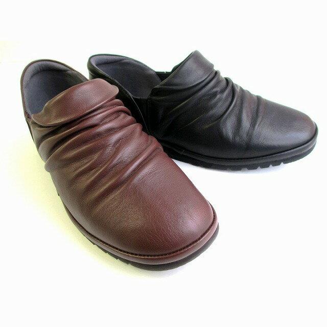 [ピサ]【履くほどに愛着が湧く、手放せない1足になりそう。】 Pisaz pisaz 1377 レディース 天然皮革 コンフォートシューズ くしゅくしゅ カジュアルシューズ サイドゴア ウェッジソール 仕事靴 通勤靴 ブラック・ダークブラウン