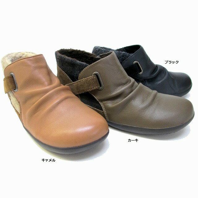 [ビス] 【履くほどに愛着が湧く、手放せない1足になりそう。】ViS vis 8601 レディース フラットヒール カジュアルブーツ 通勤靴 仕事靴 リゾート靴 ブラック カーキ キャメル