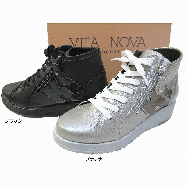 ビタノバ VITA NOVA vita nova 3736 レディース 革靴 レースアップ コンフォート 仕事履き 旅行靴 厚底スニーカー ブラック プラチナ