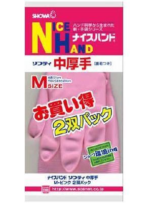 ショーワ ナイスハンド中厚手 2双組 Mサイズ ピンク(90個セット)/ ショーワ