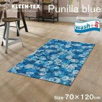 wash+dry(ウォッシュアンドドライ)マット Decor Punilla blue 70×120cm K014E ラグ/マット/洗える
