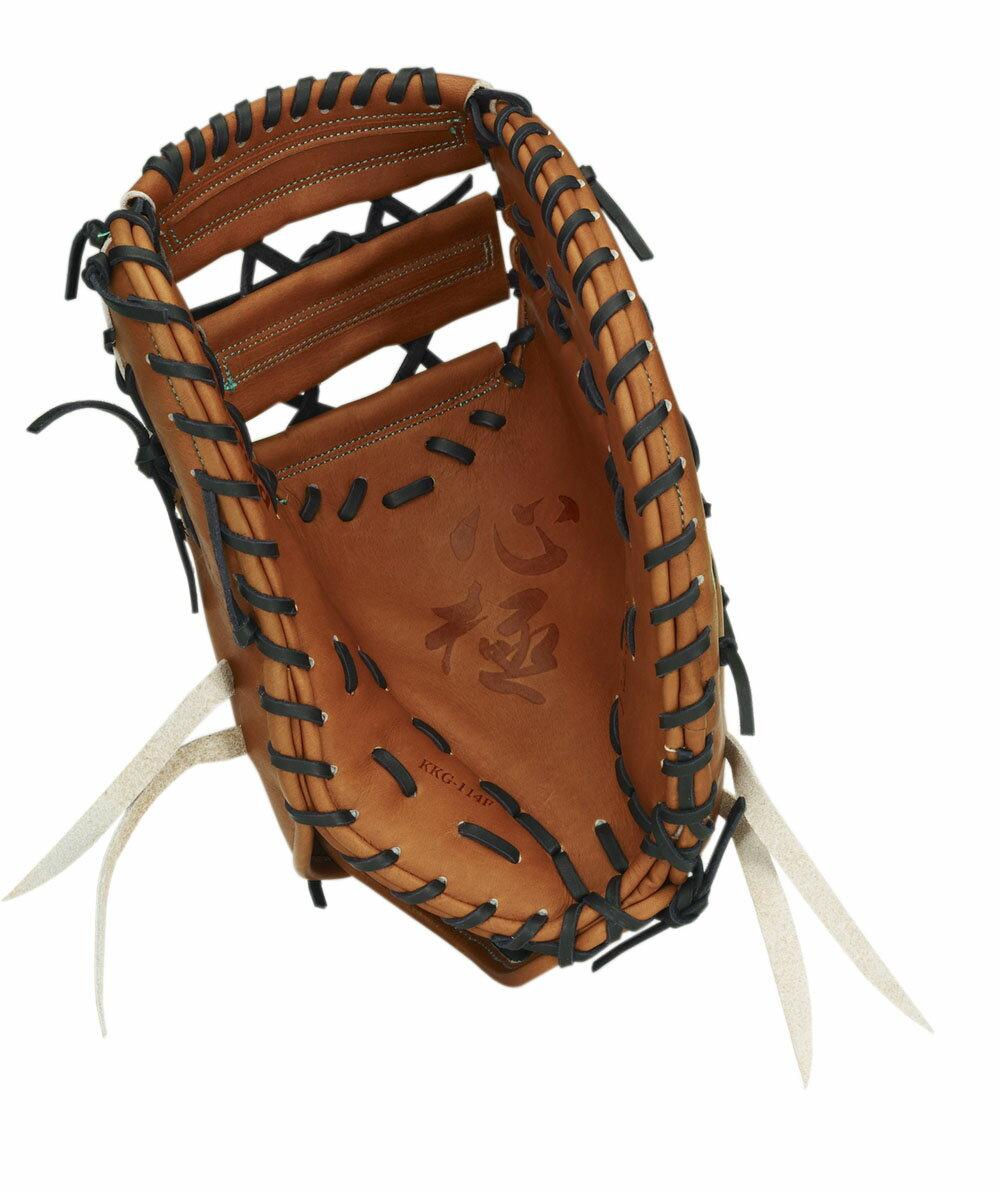 HI-GOLD(ハイゴールド) 硬式野球ミット心極和牛SERIES(和牛シリーズ) 一塁手用グローブ KKG-114F