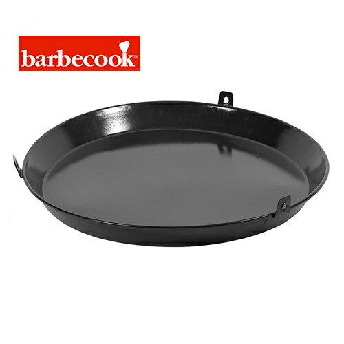 barbecook 223.9684.000 バーベクック トライポッド用BBQパン BBQ pan for trypod【正規輸入代理店】【あす楽・即日発送】