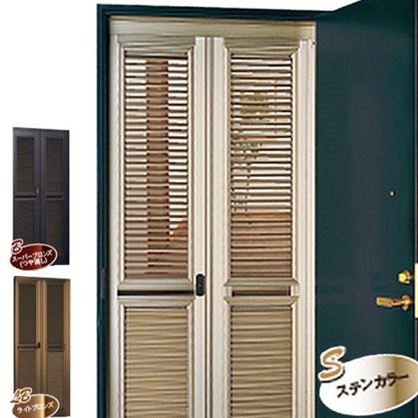 玄関網戸 ナイスウィンズドアOV-23サイズ/マンション・アパート用
