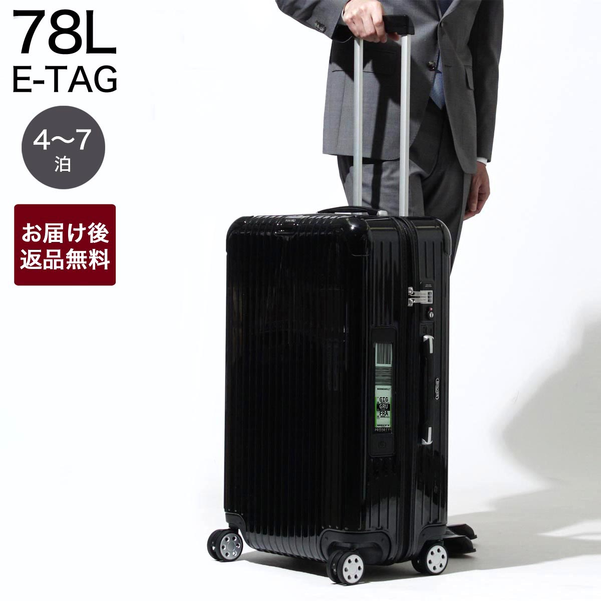 リモワ RIMOWA スーツケース 電子タグ仕様 キャリーケース ブラック メンズ レディース 旅行 出張 トラベル おしゃれ デザイン 大容量 831.70.50.5 SALSA DELUXE 70 E-TAG MULTIWHEEL サルサデラックス 77.5L【あす楽対応_関東】