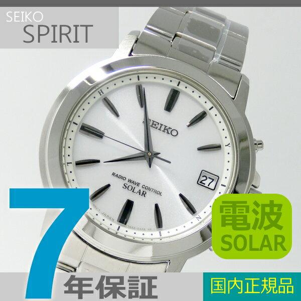 【7年保証】送料無料 セイコー スピリットソーラー電波 メンズ 男性用 腕時計【SBTM167】 (国内正規品)SEIKO SPIRIT