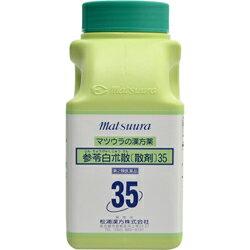 【第2類医薬品】【松浦漢方】参苓白朮散散剤 450g ※お取り寄せになる場合もございます 【RCP】【10P03Dec16】