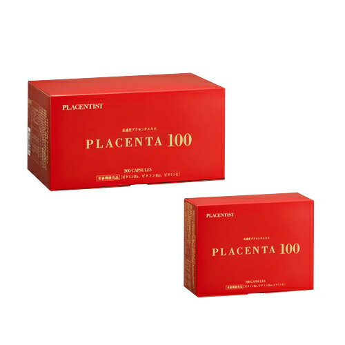 【ポイント2倍】【ママ割5倍】【送料無料】プラセンタ100 ファミリーサイズ 300粒+100粒 1粒9,000mg高配合
