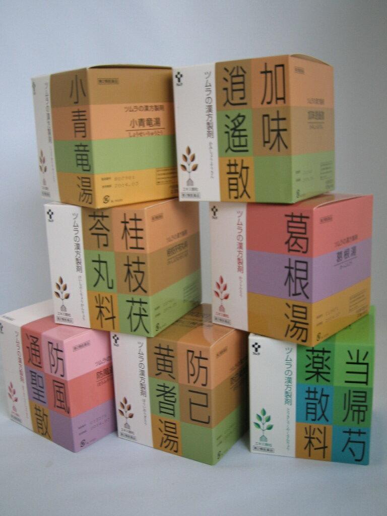 【第2類医薬品】5個セット ツムラ 六君子湯 りっくんしとう (24包)5個セット