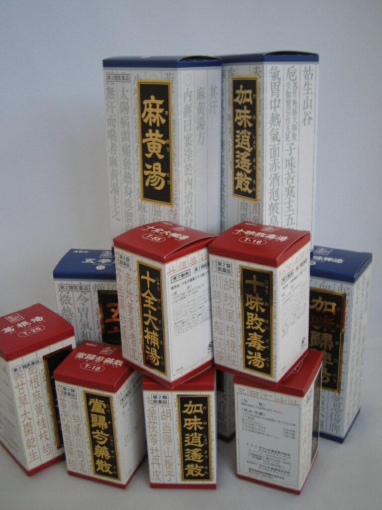 【第2類医薬品】6箱 クラシエ 六味丸 180錠 6箱 ろくみがん   【第2類医薬品】