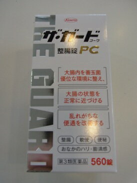 [第3類医薬品]560錠×5 ザ・ガード コーワ 整腸錠 PC ザ ガード