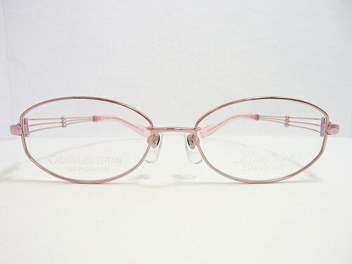LineArtCHARMANT(ラインアートシャルマン) メガネ XL1445 col.PK 48mm 【料金そのままで伊達メガネ・度付きメガネも対応可】   婦人 アイウェア メガネフレーム