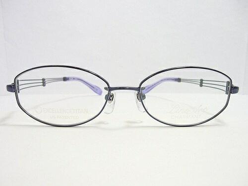 LineArtCHARMANT(ラインアートシャルマン) メガネ XL1445 col.BL 48mm 【料金そのままで伊達メガネ・度付きメガネも対応可】   婦人 アイウェア メガネフレーム