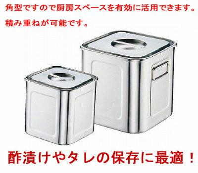 『 キッチンポット 角型 』18-8深型角キッチンポット [手付] 33cm