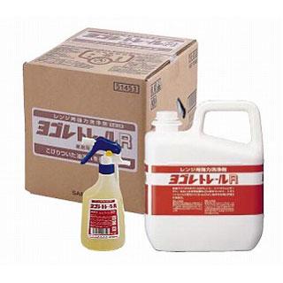 レンジ用強力洗浄剤 ヨゴレトレールR 20kg Sコック付 【 業務用 【 洗浄剤 】
