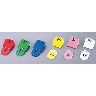 親子札[50ヶセット] KF969 1~50 白 【 店舗備品 フロント用品 番号 クローク札 】