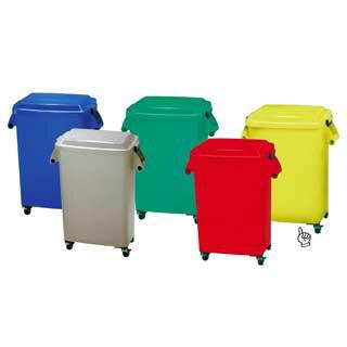 厨房ペール[キャスター付] CK-45 イエロー 【 ペール バケツ ゴミ箱 大型ごみ箱 キッチン 】
