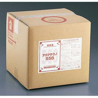 業務用 多目的洗剤 アクアテクノ550 20L【 厨房用品 調理器具 料理道具 小物 作業 】