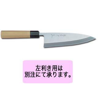 【業務用】シェフ和包丁出刃 210mm【庖丁 包丁 出刃包丁 包丁職人 包丁 sakai hocho】