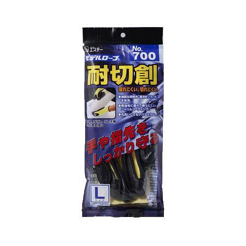 【まとめ買い10個セット品】モデルローブNo.700 耐切創 モデルローブNo.700 L 1双 エステー