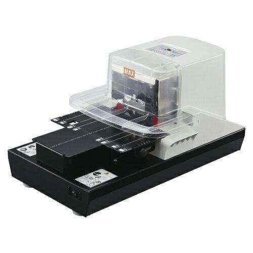 電子ホッチキス フラットクリンチタイプ(紙センサー・手動両用) EH-110F 1台 マックス