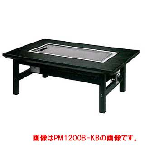 業務用ガス式お好み焼きテーブル 2人掛け 和卓 【 メーカー直送/代引不可 】