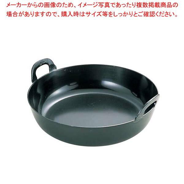 9a1e258279a7 即納 】 EBM 鉄 プレス 厚板 揚鍋 48cm(板厚3.2mm) 卸価格で ...