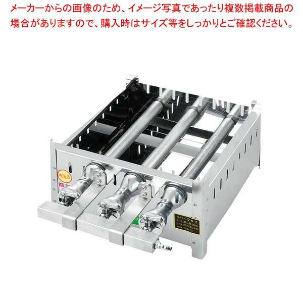EBM 18-0 角蒸器専用ガス台 33cm LP sale【 メーカー直送/代金引換決済不可 】
