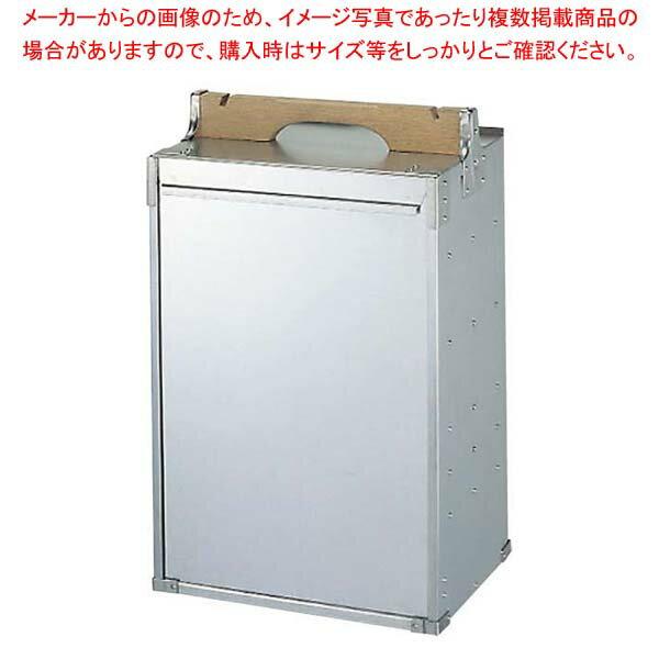 アルミ ランチ用 出前箱 3段 3ヶ入 sale
