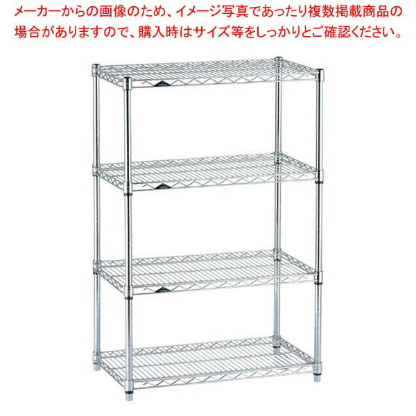 ルミナス レギュラー SR9035×25P210 4段【 メーカー直送/代金引換決済不可 】