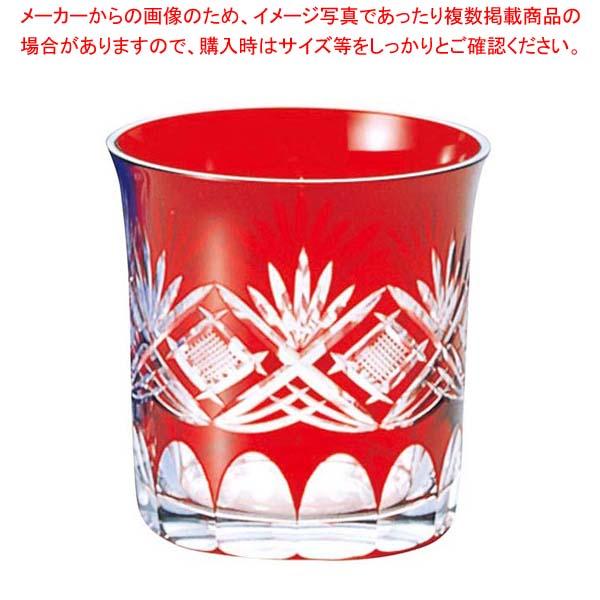 江戸切子 71カット・オールド 赤 00-533-9
