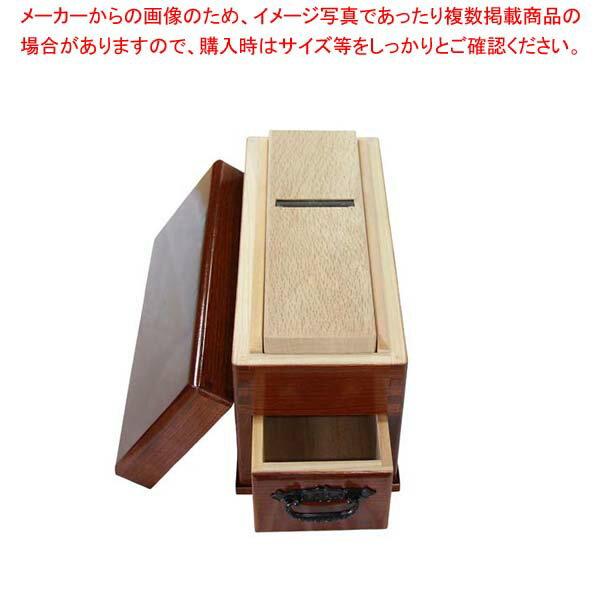 木製 本職用 かつ箱 宗近 sale