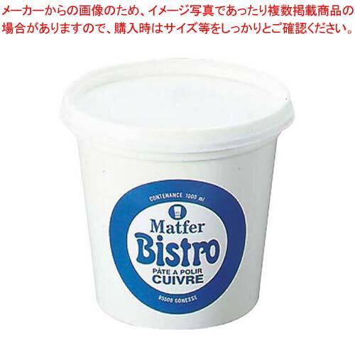 マトファー 銅磨き(クリーム状)1L sale