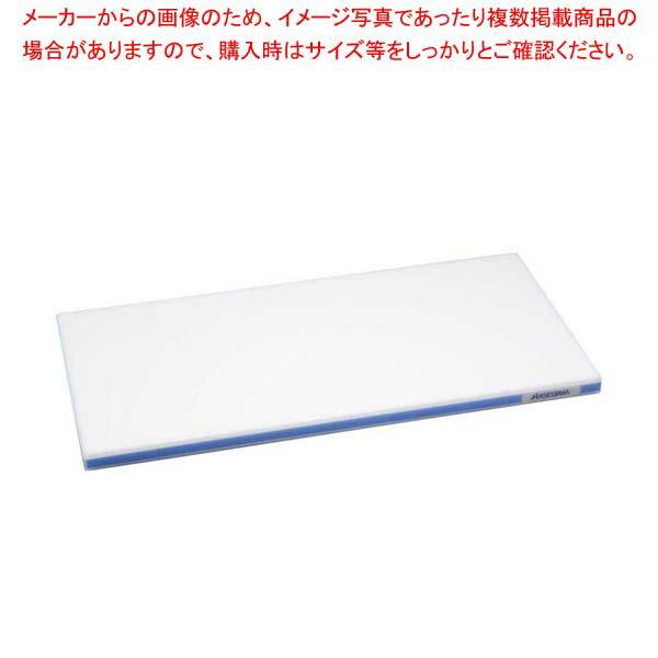 かるがるまな板 SD 900×450×30 ブルー【 まな板 カッティングボード 業務用 業務用まな板 】