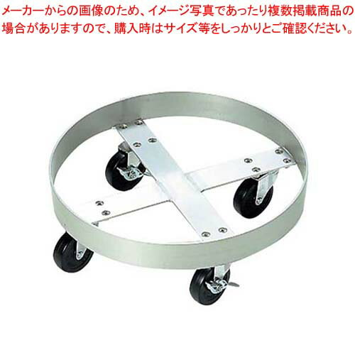 アルミ ペール台車 NO.370 内寸φ370(60L用) sale