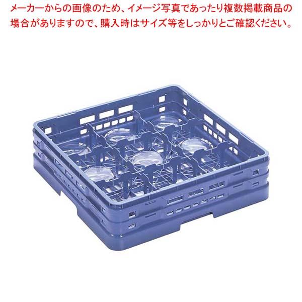 マスターラック グラスラック 9仕切 KK-6009-128