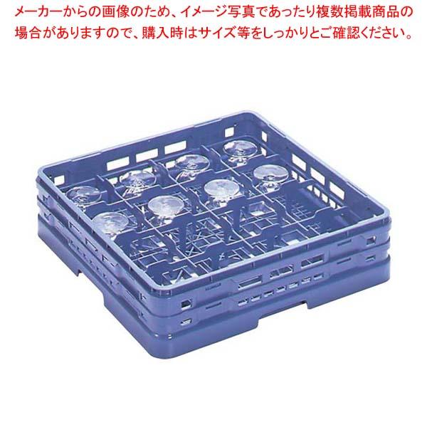マスターラック ステムウェアラック16仕切 KK-7016-159