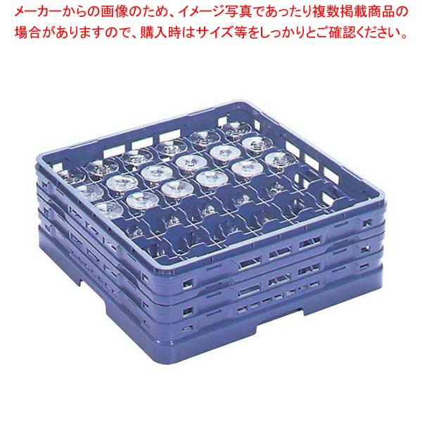 マスターラック ステムウェアラック36仕切 KK-7036-178